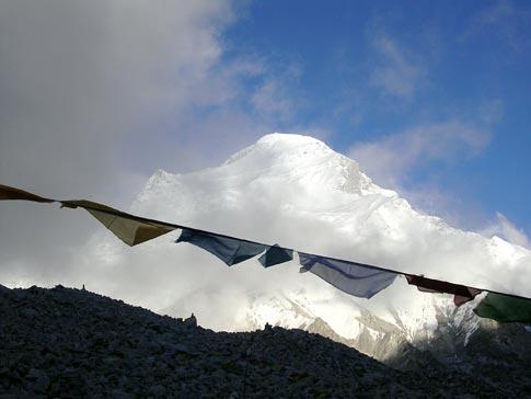 %name Notizie e foto dalla spedizione italiana alla conquista del Cho Oyu con la guida alpina Aldo Leviti di Predazzo